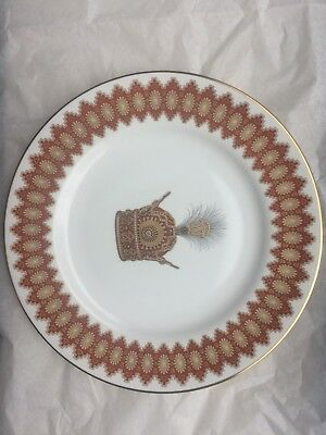 The Pahlavi Plate – To Commemorate 50th Anniversary of the Pahlavi Dynasty Spod