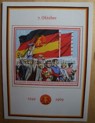 c1969 20th anniversary of the DDR Berlin - special DDR postage stamp block