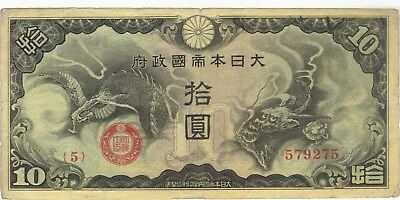 1940 10 Yen Indochina Japanese Occ Currency Banknote Note Money Bill Dragon Wwii