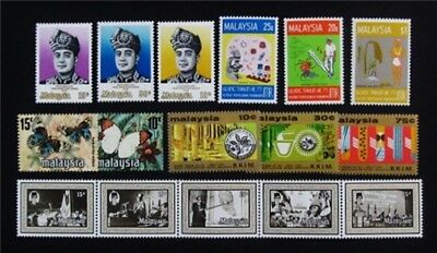nystamps British Malaysia Stamp # 135 // 152 Mint OG NH $30