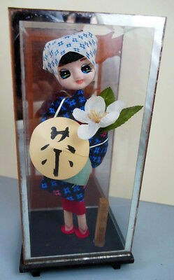 Vintage Japanese or Chinese Doll in Glass Display Box Case c1973 Asian Lady Girl