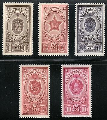 Russia 1952/53 MNH Mi 1653-1657(1654a,1656a) Sc 1650-1654 Orders & Medals of WW2