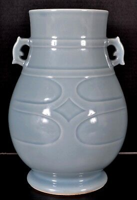 Antique Chinese porcelain Celadon Qing dynasty Hu shaped vase 1890
