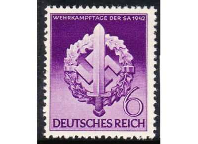 Germany Deutsches Reich 1942 Mi. Nr. 818 Foundation of the SA Sports Award MNH