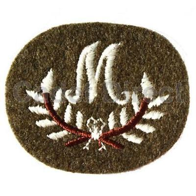 M In Wreath (mortarman) Badge