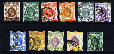 HONG KONG King George V 1921-37 A Wmk Mult Script CA Part Set SG 117 to 128 VFU