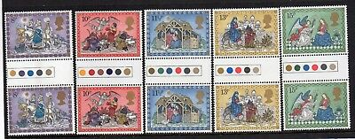GB 1979 Christmas traffic light gutter pairs MNH. Unfolded stamps. Free postage!