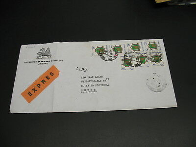 Ivory Coast 1976 expres cover to Sweden fold *17069