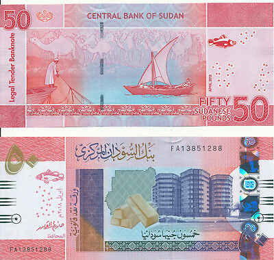 Sudan - 50 Pounds 2018 aUNC - Pick New