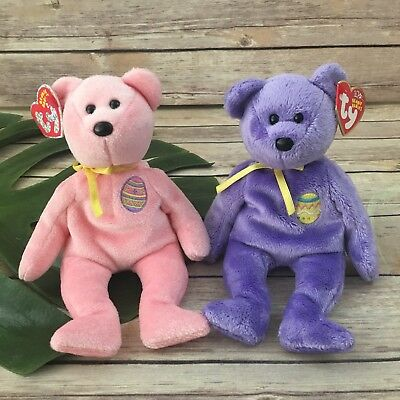 Ty Beanie Babies Easter Bear Lot 2 Eggs Pink Purple Pastel Set Stuffed Animals