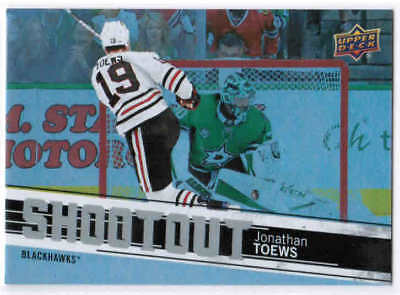 18/19 2018 UD OVERTIME HOCKEY W1 SHOOTOUT INSERT CARDS (SO-XX) U-Pick From List