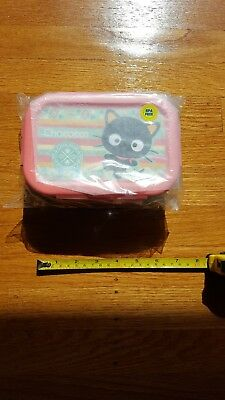 Chococat (Sanrio) Lunch Container - Color Co Edition (Brand New)