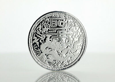 500 Francs Imperial Dragon Cameroon Cameroon 1 oz Silver Prooflike 2018