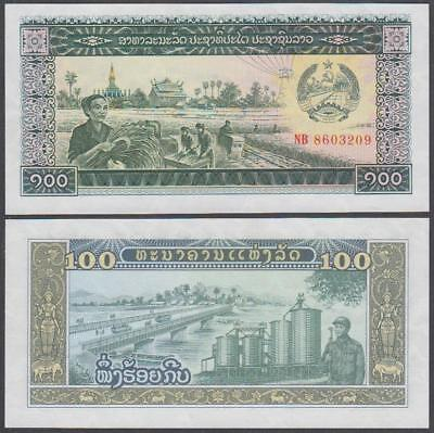 ND (1979) Bank of The Lao PDR 100 Kip (CU)