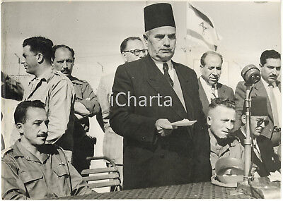 1957 GAZA PALESTINE - Mayor Rushdi AL-SHAWWA and Colonel Sgan Aluf HAIM GAON