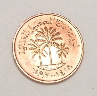 1997 United Arab Emirates Small One 1 Fils Palm Tree Coin XF