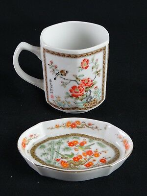 Vintage Japanese Pin Dish and Coffee mug Set made in Japan c1980s