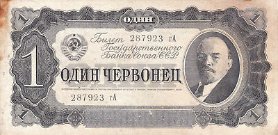 1 Chervonetz Vg-Fine Banknote From Russia/cccp 1937!pick-202