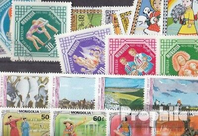 Mongolia 100 different special stamps  in complete Expenditure