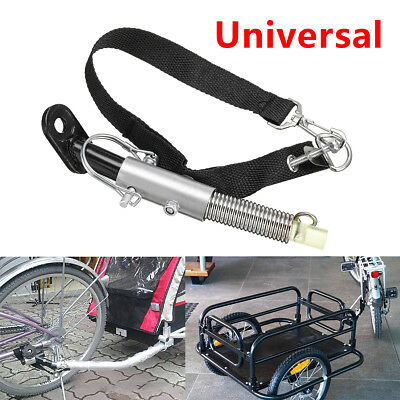 Pet Dog Bicycle Bike Trailer Hitch Stroller Coupler Mount Lock Linker Connector