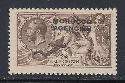 Morocco Agencies Scott 217b SG 50 VF LH 1914 KGV Waterlow Seahorse CV £55
