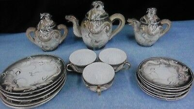 (17) Piece Hand Painted Endo China 10 pounds Japanese dragon tea pot cups plates