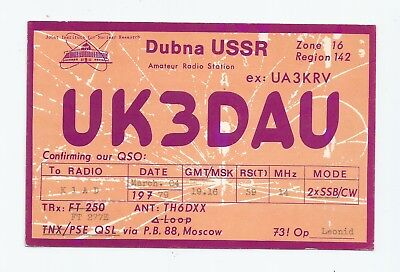 Nice used QSL Radio card from Dubna Russia
