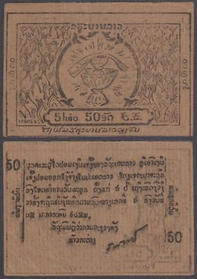 ND 1945-46 Issue Lao Issara Free Lao Government 50 At