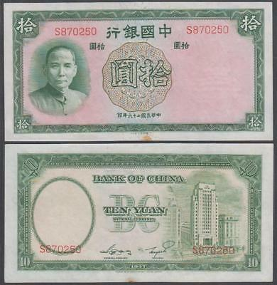 1937 Bank of China 10 Yuan (XF+)