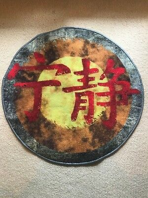 Firefly Loot Crate Circular Rug (Unused & good condition - circle: 62cm width)