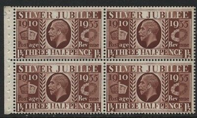 1935 1½d SILVER JUBILEE UPRIGHT WMK U/MINT BOOKLET PANE OF FOUR. SG 455a