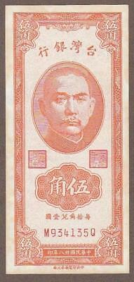 1949 China (Taiwan) 50 Cent Note Unc