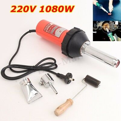 1080W Hot Air Welding Gun Kit Pistol Plastic Welder Heating Soldering Gun Torch