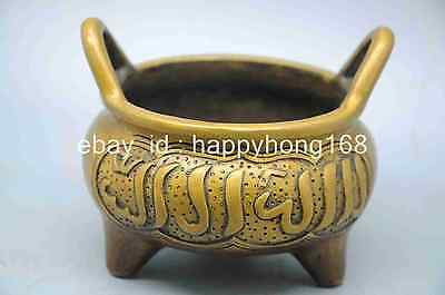Marked Tibet Buddhism Pure Brass Tibetan 3 Foot Statue Incense Burner Censer d02