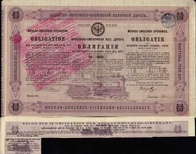 RUSSIA Russian Railway Moscow - Smolensk dd 1869 with talon + coupon