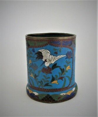 Old or Antique Chinese Cloisonne Brush Pot