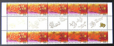 Mint 2007 Christmas Island Lunar Year Of Pig Pictured Stamp Gutter Block 10