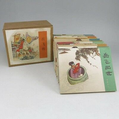 Old collection set of Biography of yue Fei, picture books comic books d02