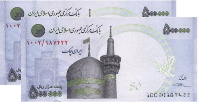 2x 500000 RIAL , REAL 1 million RIALS TOTAL, UNC COLLECTIBLE