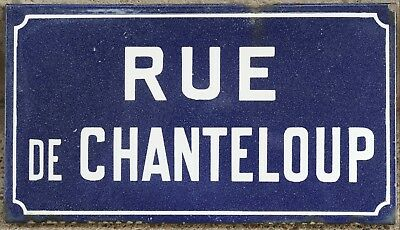 French enamel steel street sign plaque road Seine Paris suburb name singing wolf