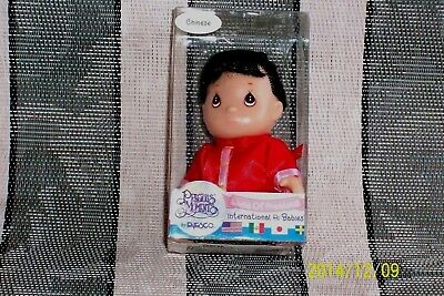 Precious Moments Doll International Hi Babies *chinese*new In Unopened Box