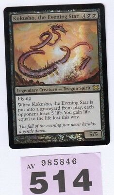 MTG Magic the Gathering - Kokusho the Evening Star -Foil- From the Vault Dragons