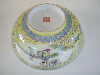 V Large Exceptional Fine Quality Chinese Bowl  - Part Old Antique Collection