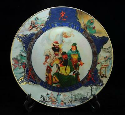 china antique handmade porcelain gold drawing Hand painted guanyu plate d01