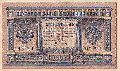 1 Ruble Aunc Crispy Unfolded Banknote From Russia 1898!pick-1!!