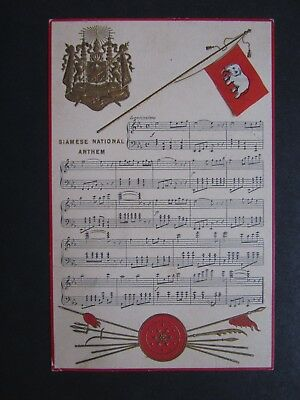 Siam / Thailand Embossed  Old Postcard 1911 Siamese National Anthem Rrr !