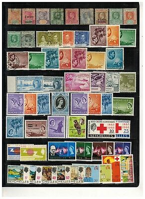 Lot of Seychelles Old Stamps MH/MNH/Used