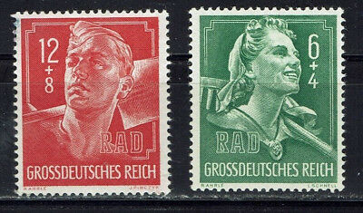 Germany Deutsches Reich 1944 Mi. Nr. 894-895 RAD Exhibition MNH