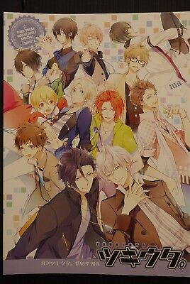 JAPAN Monthly Tsukiuta. Special Issue 2014 (Official Fan Book)