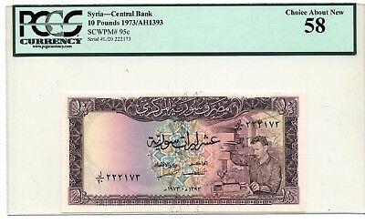 SYRIA 10 Pounds 1973 Central Bank Pick # 95c w/ certificate PCGS 58 about New